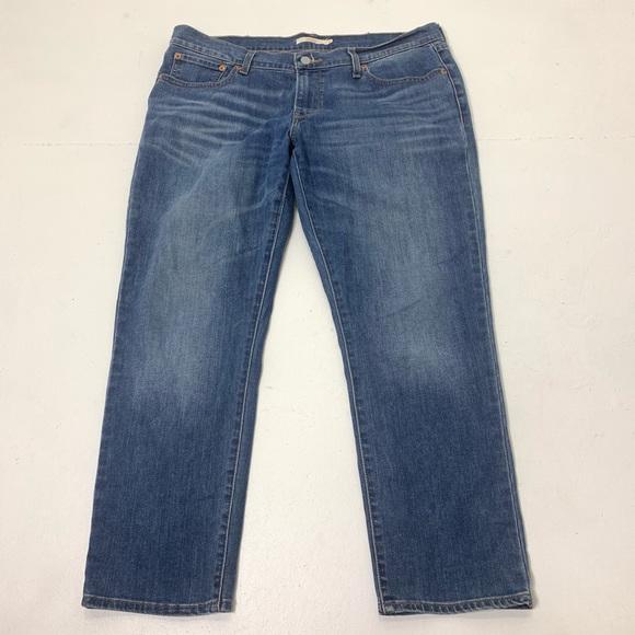 Levi's Denim - Women's Size 31 Levi Strauss Boyfriend Jeans